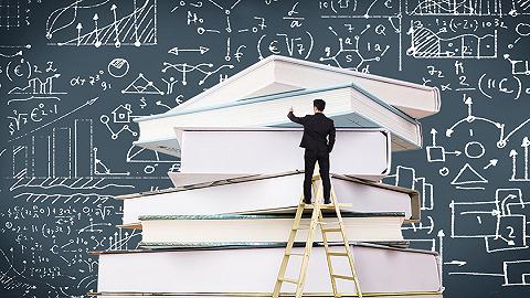 山东16市教育局局长   如何破题2021教育高质量发展?
