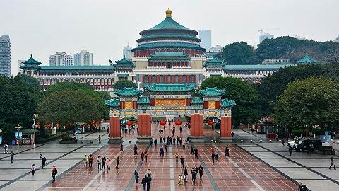 重庆市五届人大四次会议开幕,市长唐良智作政府工作报告