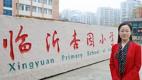 齐鲁名师   临沂杏园小学王瑞芳:成长在课堂,与教育一起变得更美好