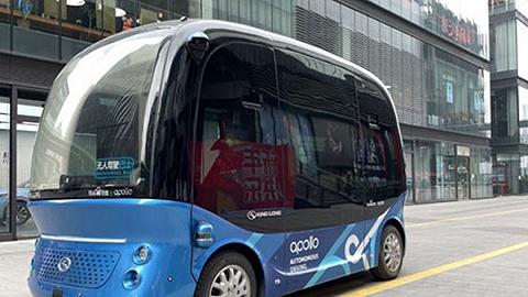 重庆无人驾驶巴士试运营,8日起可到渝北新光天地试乘