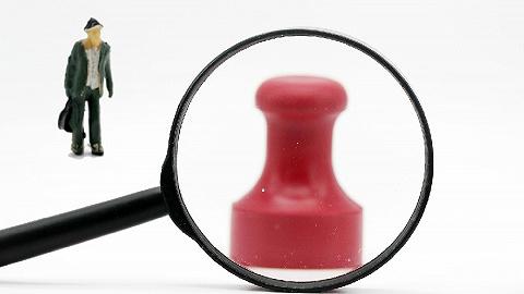 市科协党组副书记、副主席肖猛涉嫌严重违纪违法接受审查调查