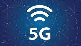 5G手机爆量,产业链机遇再现