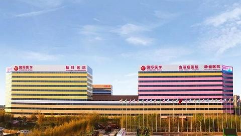 西安国际医学:预计一季度净利亏损1.88亿元-1.78亿元