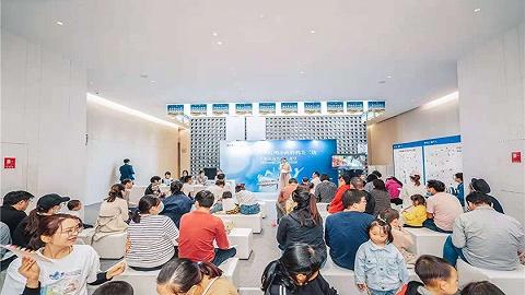 对话名师 共叙成长|中海·云著&昆明市政府机关三幼互动课堂,完美收官