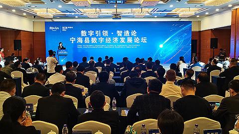 宁海持续推进产业数字化步伐