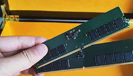 嘉合劲威首批DDR5内存量产下线,4800MHz频率,性能较DDR4或提升110%