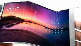 折叠屏不是终点,三星展示滑动屏、屏下摄像笔记本电脑