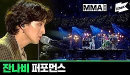 冲击音乐榜单,捧回大赏奖杯,韩国独立音乐如何改写主流市场?
