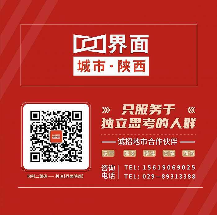 陕西人口总数_围观,陕西人口数据这样解答