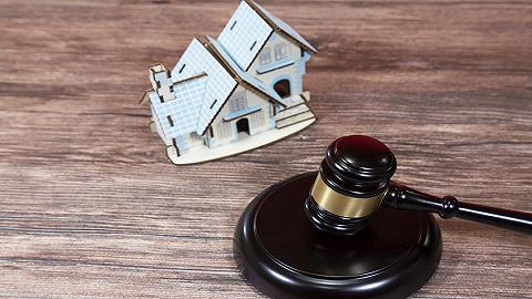 广州尚东柏悦府两套房产被公开拍卖,起拍价1.76亿元