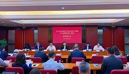 定下目标!上海力争到2025年迈入全球资产管理中心城市前列