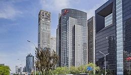 增值57亿,险资90亿接盘北京SK大厦
