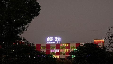 华润置地在广州南沙成立注册资本100亿元新公司