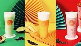 茶饮新战事:继续下沉,还是单品破圈更有未来?