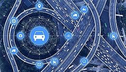 智能出行引领汽车产业发展新生态