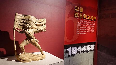 图集丨重温琼崖纵队讴歌峥嵘岁月