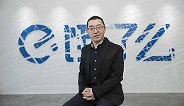 王磊卸任阿里本地生活CEO,曾扬言1年内和美团外卖平起平坐