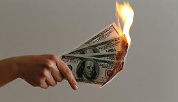 """撒币50亿美元,""""赌徒""""孙正义再加注拉丁美洲"""