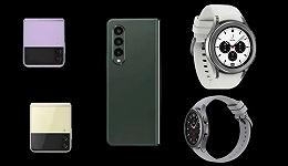 """三星做出全球首款""""无折痕""""折叠屏手机?首发屏下摄像头,还有三款重磅新品"""