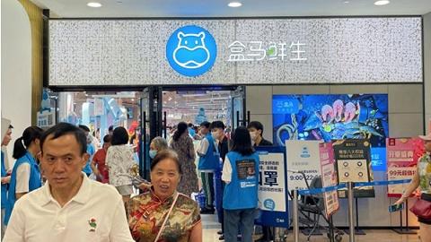 重庆第十家盒马开业,冉家坝升级盒区房