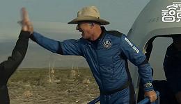 人类壮举:世界首富带82岁老人完成太空飞行,全程10分钟10秒