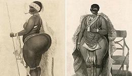 从黑奴身材而来的歧视与赋权