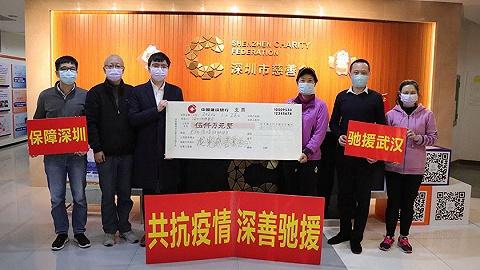 2021福布斯中国慈善榜发布,龙光董事会主席纪海鹏位列第11位