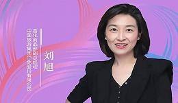 刘旭:免税店十年,女性到底在消费什么?