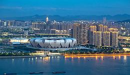 首轮集中供地后终于有人熬不住了:杭州现首次退地,5000万保证金打水漂