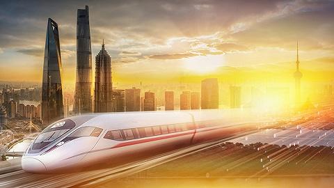 2021青岛轨道交通产业全球生态伙伴大会开幕
