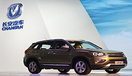 新能源产品孱弱、高端之路曲折,长安汽车上半年净利预降近四成