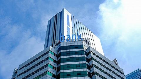增资至45.81亿获批,齐鲁银行总行为何迁址?