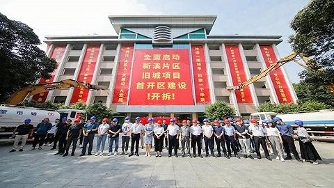 广州黄埔新溪片区旧改启动 拟兴建广州首座万象城