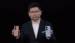 华为P50发布:5G芯片无奈当4G用,首发100吋大电视