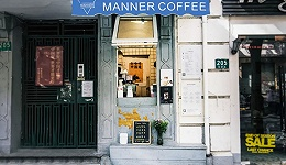 对标星巴克的Manner,不如先成为咖啡界的茶颜悦色