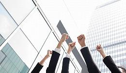 """双星成为青岛唯一入选国务院国资委国有重点企业管理标杆创建行动""""标杆企业""""的地方国企"""