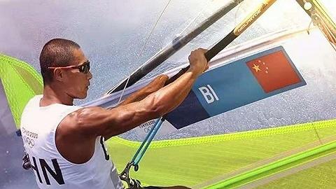 来自海南的毕焜夺男子帆板铜牌,创中国奥运军团历史最好成绩