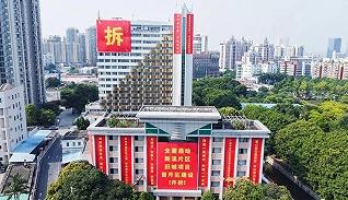 """广州首个""""万象城""""落地黄埔新溪,华润入驻后,房价5万/㎡起?"""