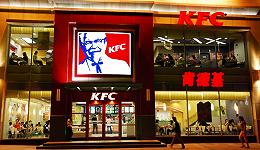 盘活近3亿会员,肯德基的私域池不仅卖炸鸡,还有美妆个护