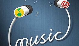 """音乐行业不拼""""独家""""后,未来拼什么?"""