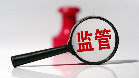 涉嫌虚假宣传、使用过期医疗器械,重庆15家医美机构涉嫌违法违规被立案查处