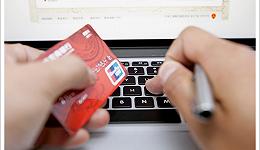 揭秘基金销售真相,互联网真的撼动了银行系吗?