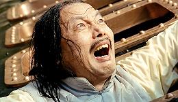 """印尼""""韭菜""""的哀嚎:我和爆雷有个约定"""