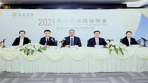 星盛商業2021中期業績發布,營收利潤均呈高增長態勢