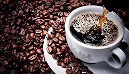 最新报告出炉,这咖啡又变香了?
