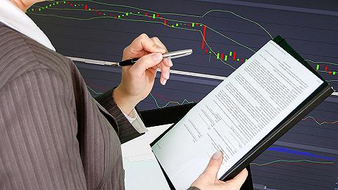 陕西黑猫焦化股份有限公司关于股东减持股份期限届满及减持结果