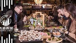 捞王IPO:保温杯里装可乐的年轻人,爱不动这锅白汤?