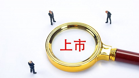 深交所分拆上市第一股:凯盛新材首日涨幅超500%,由西南证券保荐