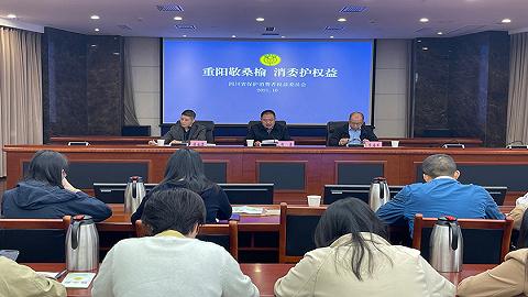 四川省消委:保健品、金融投资、电视购物是老年消费侵权重灾区