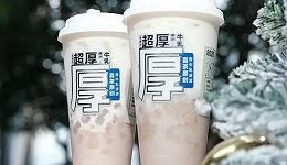 """今年冬季饮品做创新,关注4个""""奶""""的变化"""